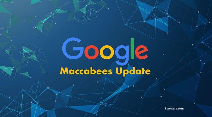 Thuật toán Maccabees  trong lịch sử thuật toán Google